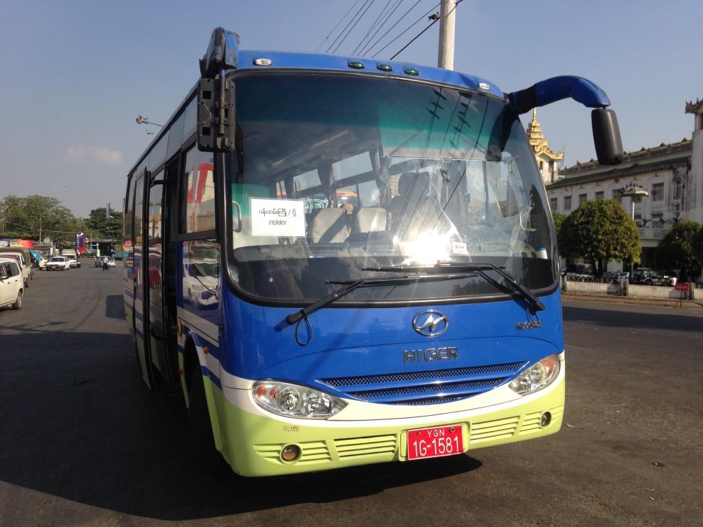 ヤンゴン 長距離バス ピックアップバス VIP
