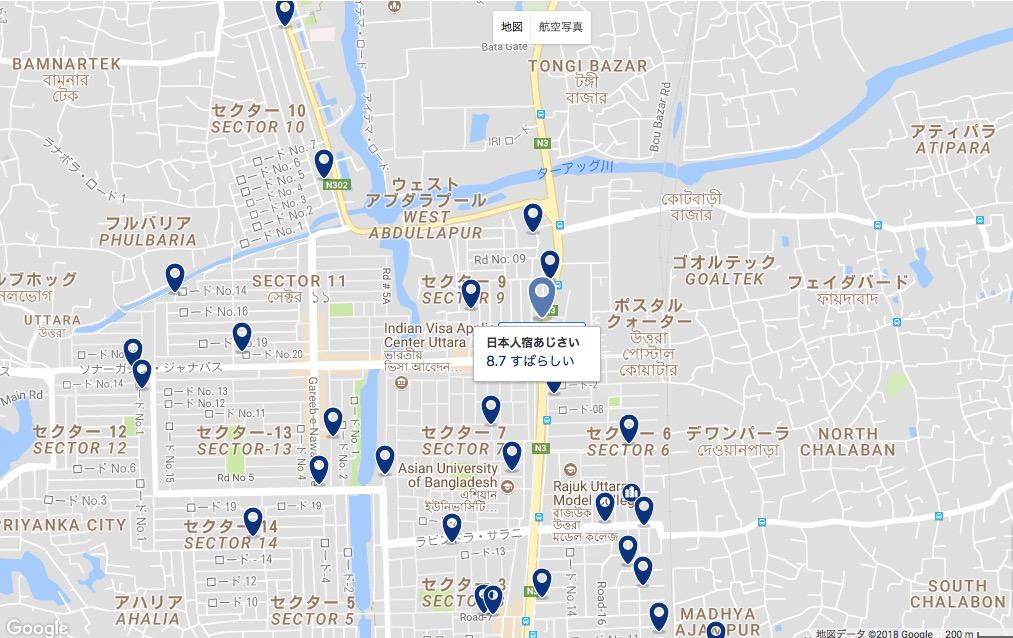 ダッカ 日本人 宿 あじさい 世界一周 旅 ブログ 夫婦
