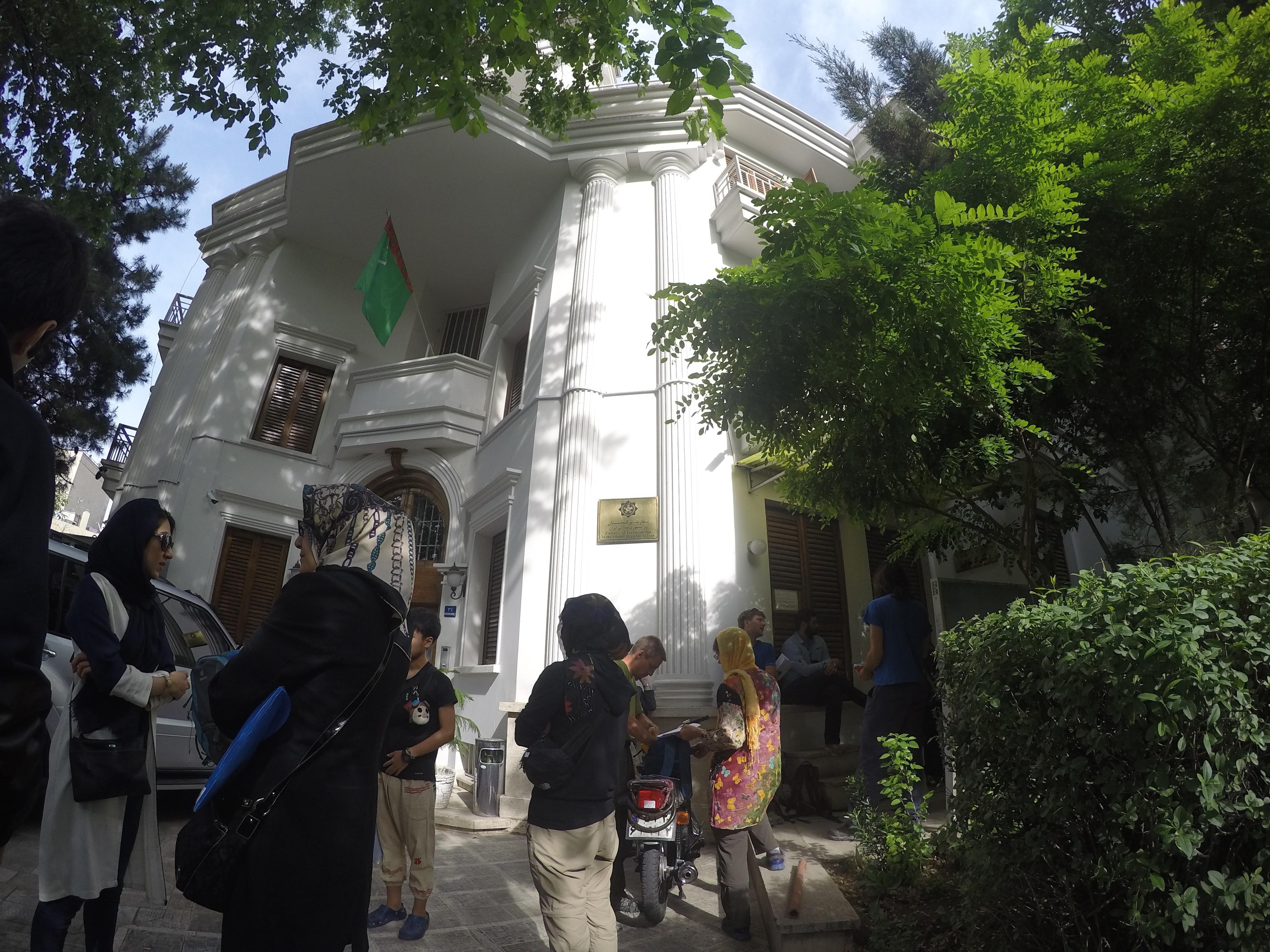 トルクメニスタン ビザ テヘラン マシュハド 世界一周 旅 ブログ 夫婦 申請 取得