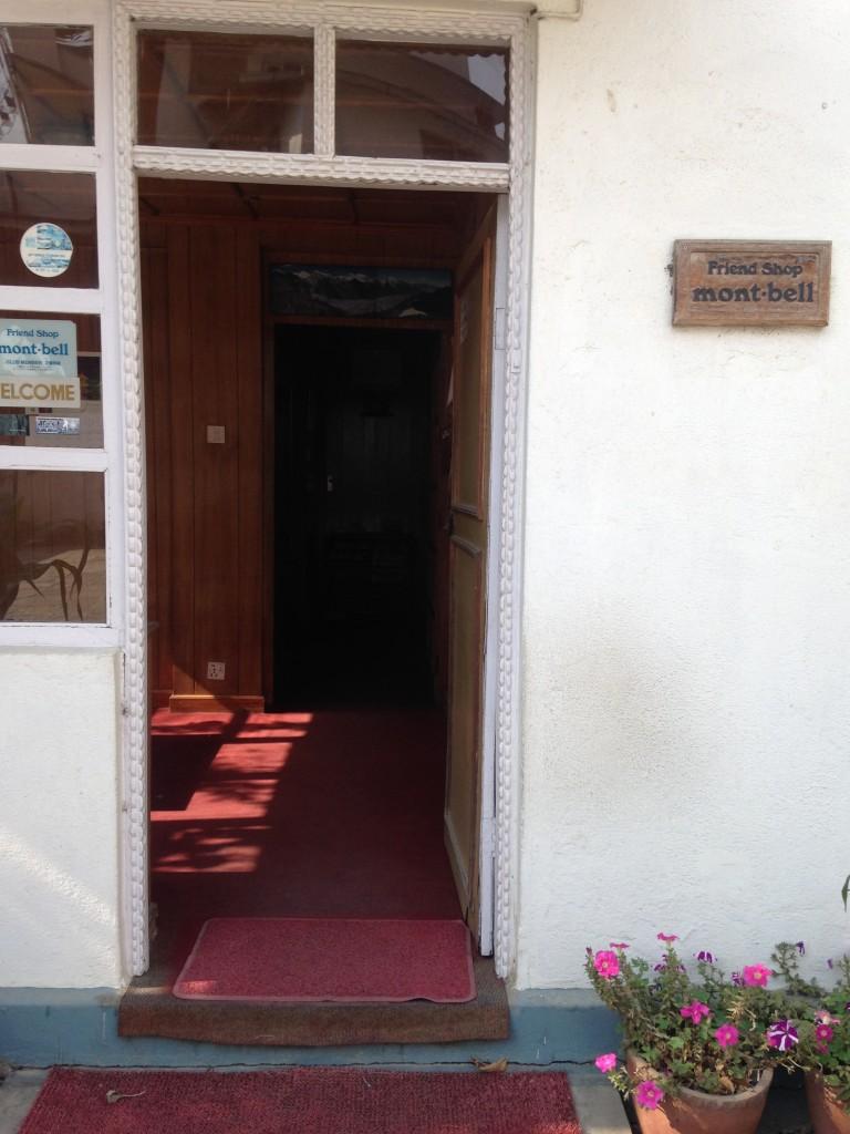 モンベル カトマンズ ネパール カトマンズ モンベル mont bell アウトドア 世界一周 旅 ブログ