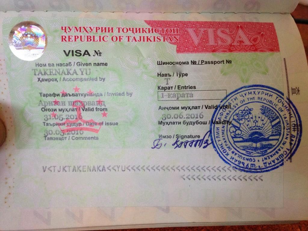 タジキスタン ビザ タシュケント ウズベキスタン 世界一周 旅 ブログ 申請 取得
