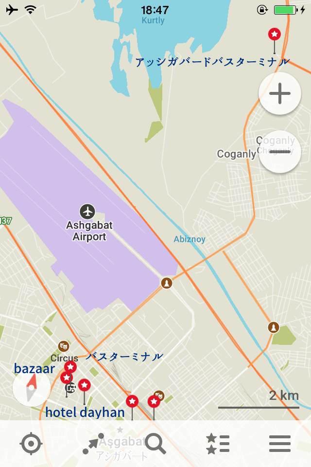 トルクメニスタン 地獄の門 行き方 世界一周 旅 ブログ シェアタクシー 鉄道 バス 夫婦