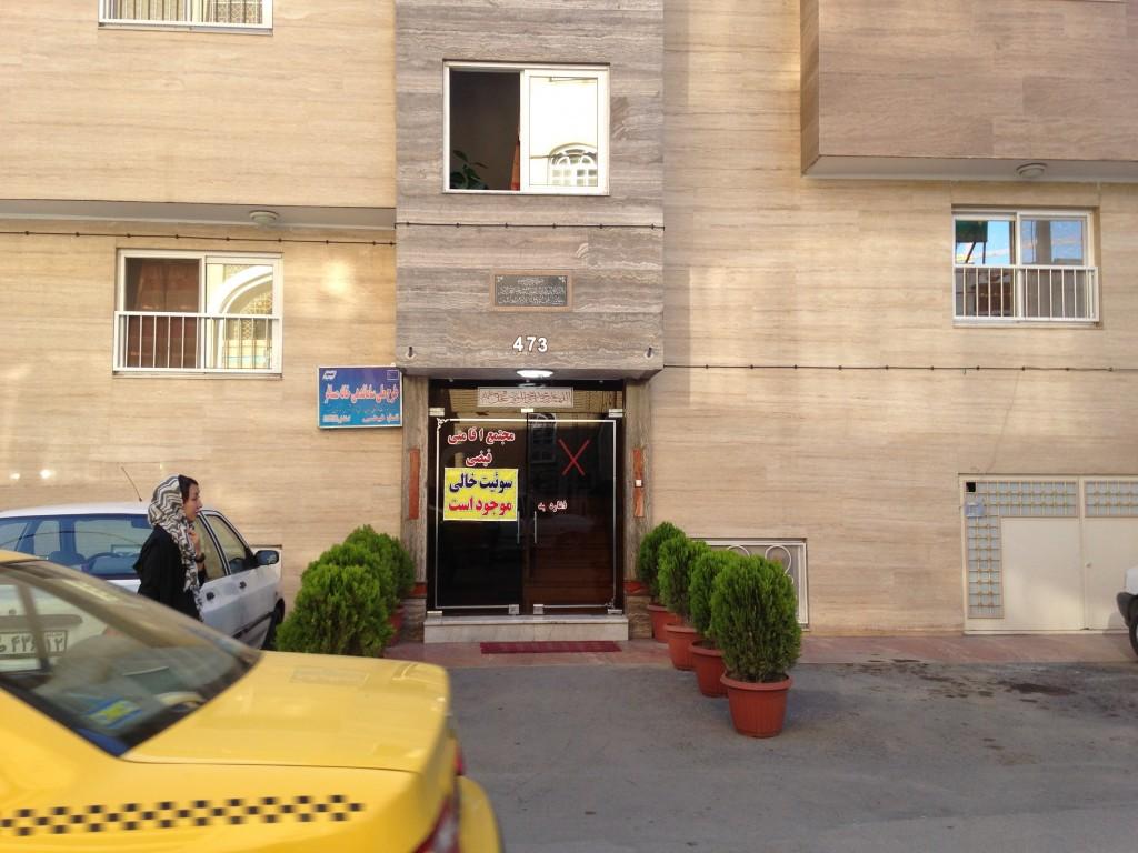 イラン マシュハド 世界一周 宿 安宿