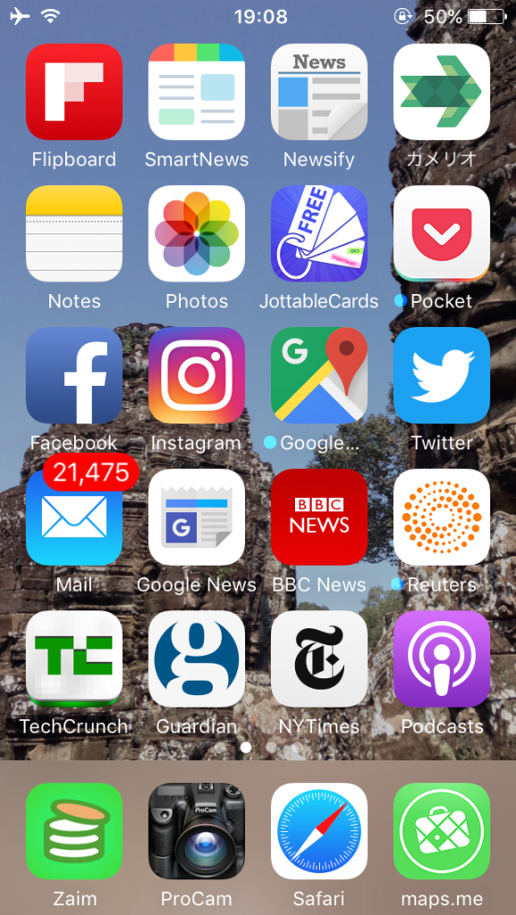 情報,ノイズ,脱出,自分,時間,増やす,ワーホリ,ニュース,アプリ,世界一周,旅,ブログ