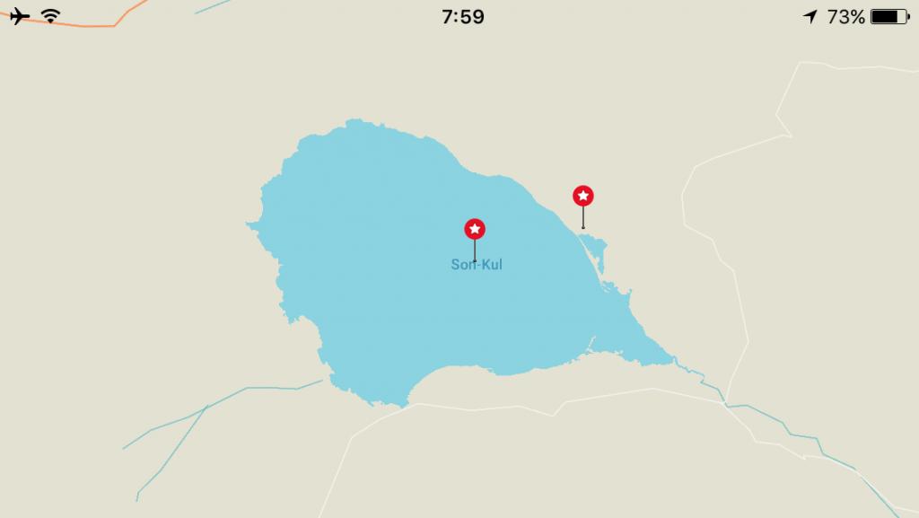 キルギス 宿 ゲストハウス ソンコル 世界一周 安宿