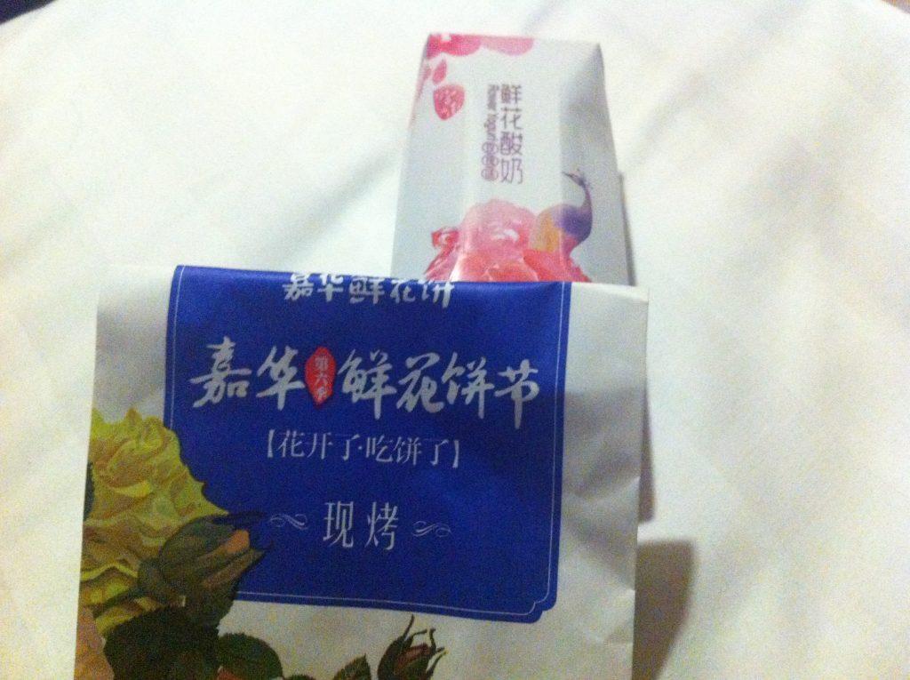 中国 ひとり旅 お土産