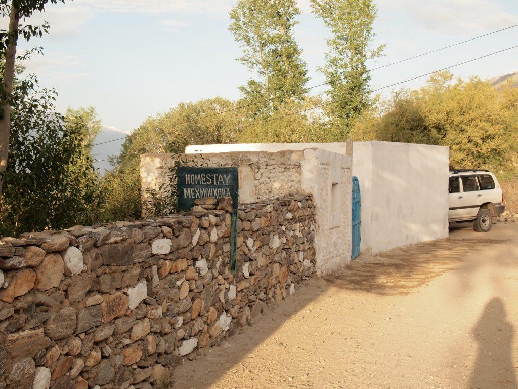 タジキスタン 世界一周 安宿 ワハーン パミール