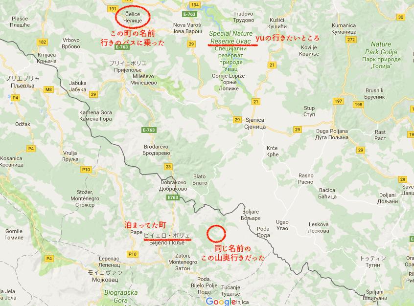 世界一周 バルカン半島 モンテネグロ 知らない町 ヒッチハイク 地図