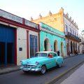 10年後,キューバ,どうなる,世界一周,旅,社会主義,資本主義,ゲバラ,カストロ