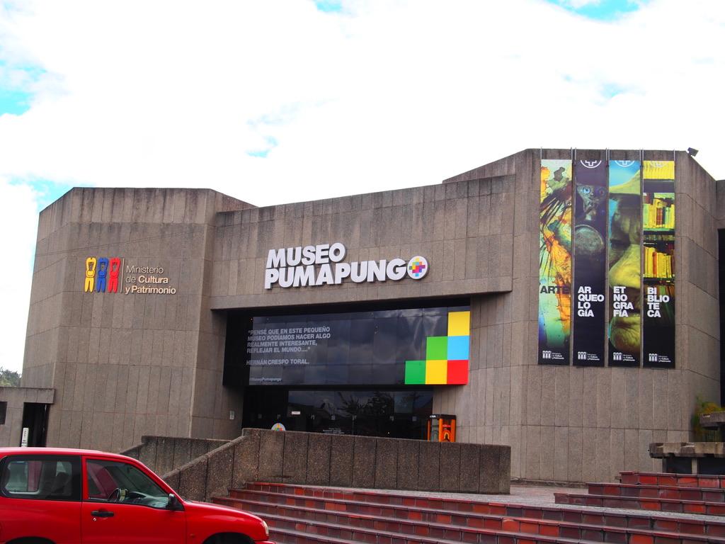エクアドル,クエンカ,世界一周,おすすめ,ご飯,観光,銀行博物館,カカオ,夫婦,ブログ