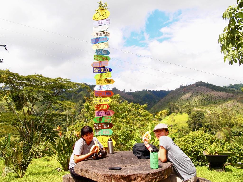 コロンビア サレント コーヒー農園