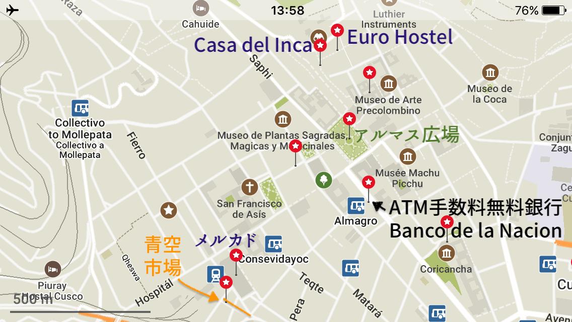 ペルー,クスコ,世界一周,アルマス広場,行き方,おすすめ,飯,夫婦,ブログ