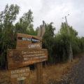 チリ パタゴニア 世界一周 旅 夫婦 ヒッチハイク コジャイケ カスティージョ キャンプ テント